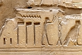 Ancient Egypt hieroglyphics in the Karnak Temple, Luxor