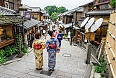 Geishas in Kyoto