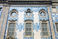 Blue facade in Porto